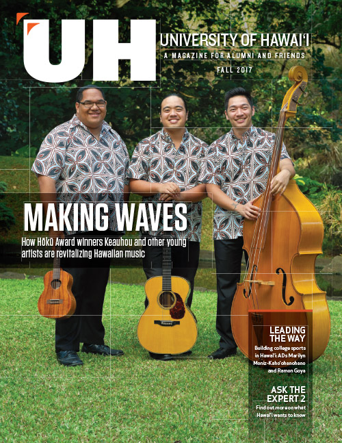 UH Magazine Cover