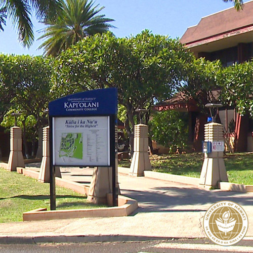 link to UH community college system ranks 14th