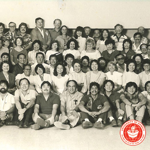 link to Hawai'i CC 75th anniversary fundraiser