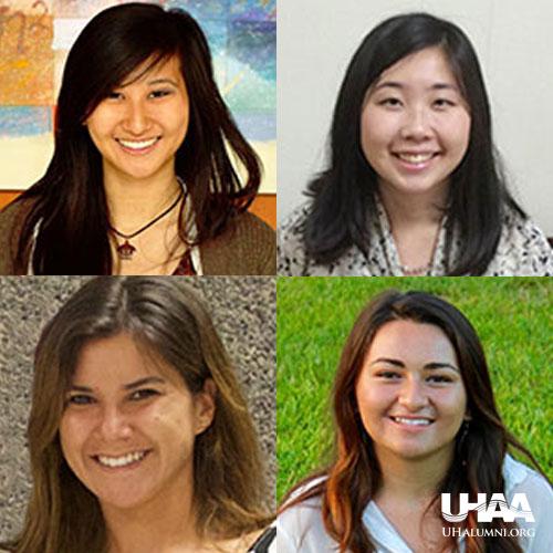 link to 2016 UH Hilo Alumni Scholarship Awards