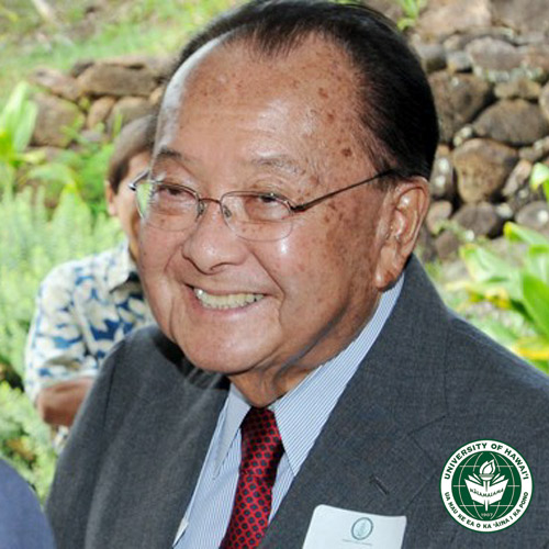 link to Sen. Inouye's congressional papers available to the public