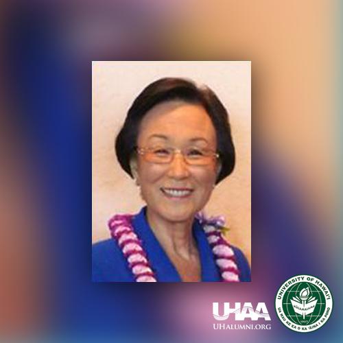 link to A hui hou, Kathy Kawaguchi