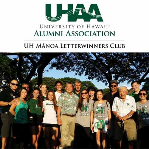 link to 2016 Letterwinners Club Spring Reception