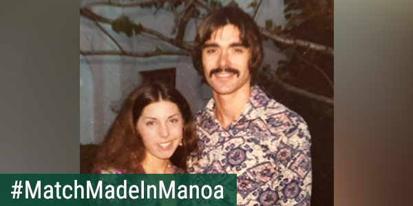 link to Match Made in Mānoa: Can't help falling in love