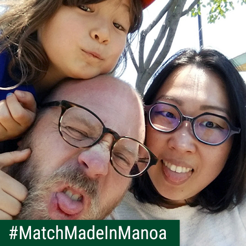link to Match Made In Mānoa: love is in the airwaves