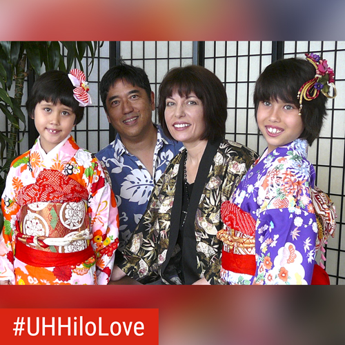 link to UH Hilo Love: A pet pig