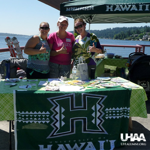 link to 2017 UHAA PNW Annual Picnic and Student Sendoff