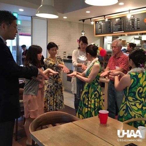 link to 2016 UHAA–Japan Chapter Lū'au