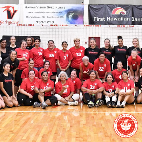 link to Vulcan volleyball, past and present, on display